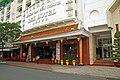 DGJ 0596 - Rex Hotel (3373252883).jpg