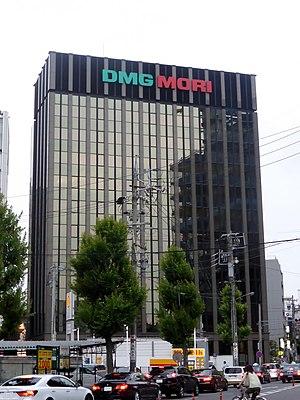 Nakamura-ku, Nagoya - Image: DMG MORI SEIKI Co.,Ltd. Headquarter