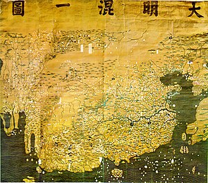 Chinese geography - The oldest surviving Chinese world map, Da Ming Hun Yi Tu