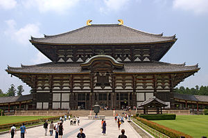 1709 in architecture - Great Buddha Hall (daibutsuden) of Tōdai-ji as rebuilt in 1709