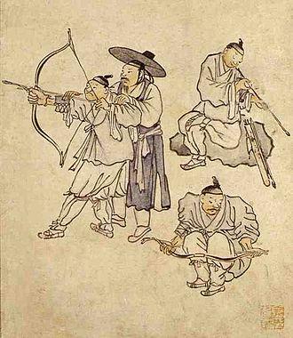 Wangjin - Image: Danwon Hwal.ssogi