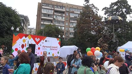 Day of the Town (2015-09-05) - 015.jpg