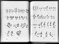 De Schrift Schrifttum (Mehring) 28.jpg
