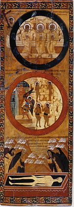 Deacon door icon with paradise from Zaozerye (17th c., priv. coll.).jpg