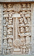 Descent of the Buddha from the Trayastrimsa Heaven Sanchi Stupa 1 Northern Gateway.jpg