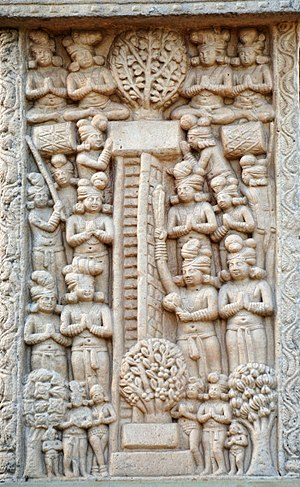 Trāyastriṃśa - Image: Descent of the Buddha from the Trayastrimsa Heaven Sanchi Stupa 1 Northern Gateway