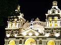 Detalle de La Catedral en nocturno.JPG
