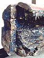 Deteriorated totem.jpg