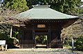 Deva gate (Nio-mon) of Sairen-ji Temple in Namegata city,IBARAKI,Japan.jpg