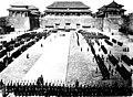 Die Kaiserstadt in den Händen der Verbündeten. Trauergottesdienst anlässlich des Todes der Königin Victoria von England am 2. Februar 1901.jpg