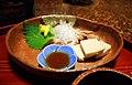 Dinner at Sumiyoshi ryokan (3809691303).jpg