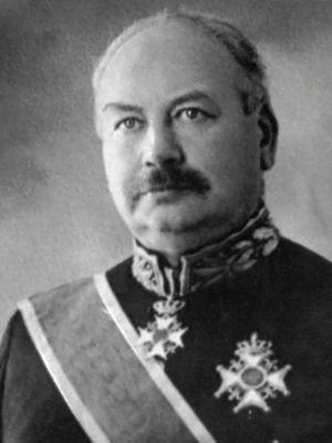 Dionysius Adrianus Petrus Norbertus Koolen - Dionysius Adrianus Petrus Norbertus Koolen (1925)