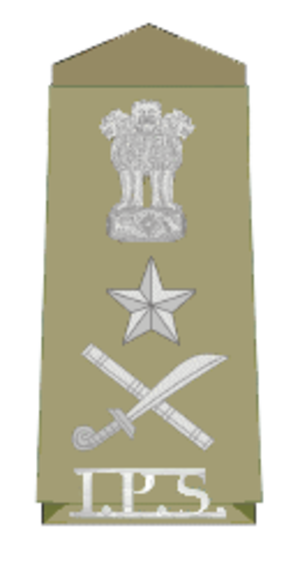 Intelligence Bureau (India) - Insignia of Director Intelligence Bureau
