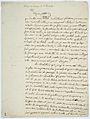 Discours de Robespierre du 26 juillet 1794 1 - Archives Nationales - 683AP-1-dossier 12.jpg