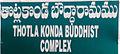 Display Board at Thotlakonda Buddhist site.jpg