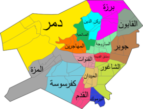 Districts of damascus arabic-ar.png
