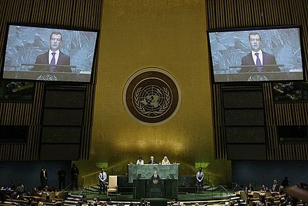 Russian President Dmitry Medvedev addresses the 64th session of the UN General Assembly on 24 September 2009 Dmitry Medvedev in the United States 24 September 2009-5.jpg
