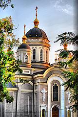 Donetsk Piously Preobrazhenskiy Cathedral.jpg