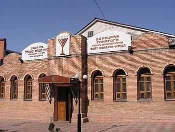Donetsk sinagoga.jpg