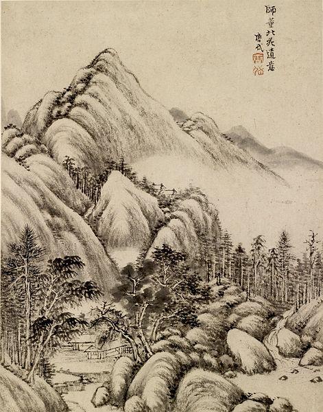 dong yuan - image 6