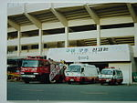 Dongmasan Fire House Rescue Squad (old).jpg