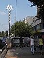 Dostoevskaya station entry (Вход на станцию Достоевская) (4923941402).jpg