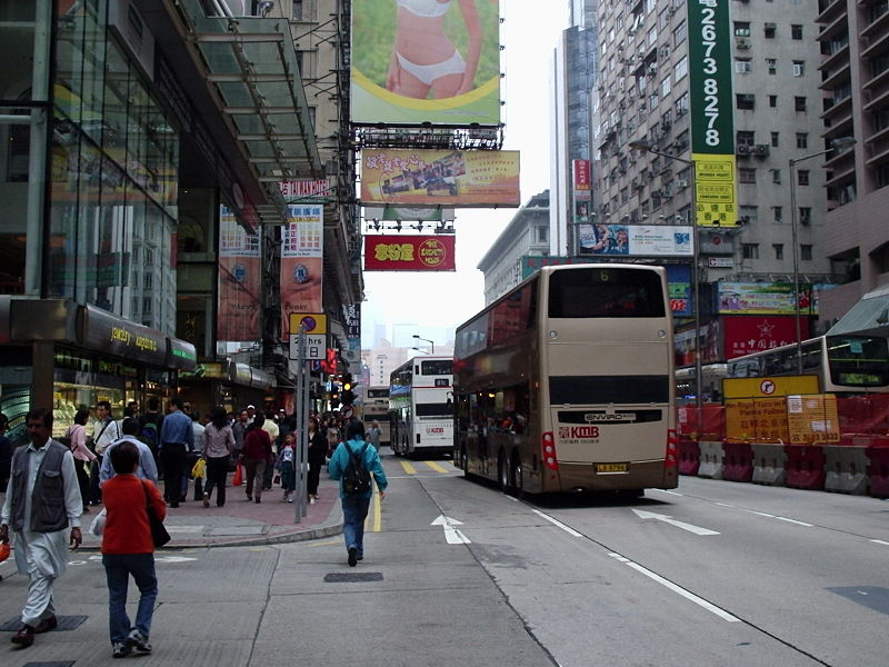 File:Double decker busses, Nathan Road, Tsim Sha Tsui, Hong Kong.JPG
