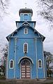 Dubicze Cerkiewne Orthodox Church.jpg