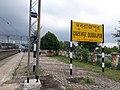 Dubrajpur Railway Station 04.jpg