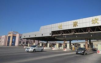 G4 Beijing–Hong Kong–Macau Expressway - Dujiakan Toll Station in Beijing