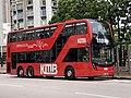 E6M11 KMB 269M 12-08-2020.jpg