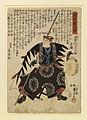 Ebiya Rinnosuke - Seichu gishi den - Walters 955.jpg