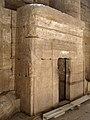 Edfu Tempel Bibliothek 03.JPG