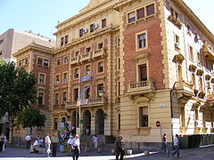 Edificio de Sindicatos (Córdoba, Spain).jpg