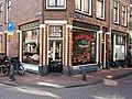 Eerste Tuindwarsstraat hoek Anjeliersstraat, Het Muizenhuis foto 1.JPG