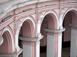 Peruvian architect