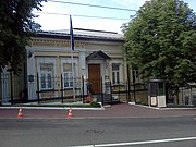 Embassy of EU in Kyiv (1993-2013).jpg