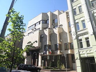 Embassy of France, Kiev - Image: Embassy of France in Kyiv