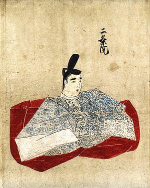 Emperor Nijō - Nijō, Tenshi Sekkan Miei