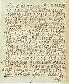 Encrypted letter from Sándor Károlyi to Miklós Bercsényi 1705-03-22 Page 2.jpg