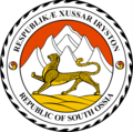 English Breakaway south ossetia coat of arms.png