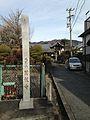 Enryuji Temple in Sekigahara, Gifu.jpg
