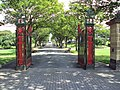 Entrance to Ashton Gardens, St Annes, Lancashire - DSC07111.JPG