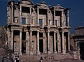 Ephesus Civic Library ar.jpg