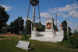 Equality-Illinois-Monument.jpg