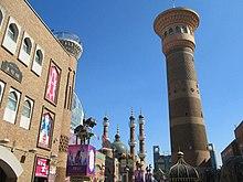 Erdaoqiao Market Minaret (26634900417).jpg