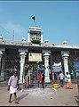 Erikuppam Saneeshwaran Temple.jpg