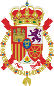 The Coat of arms of the King of Spain.