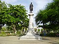Estatua rafael nuñez.jpg