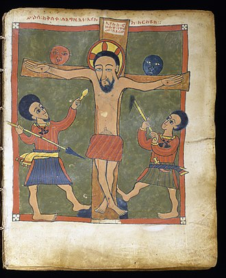 Gunda Gunde - A manuscript leaf decorated with a scene of Christ after being wounded by the Holy Lance